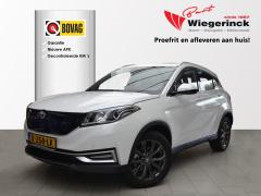 Seres-3 Luxury 52 kWh-0